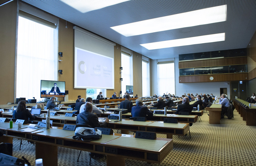 Syrian Constitutional Committee, Palais des NAtions. 29 August 2020.